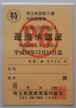 1397798191064